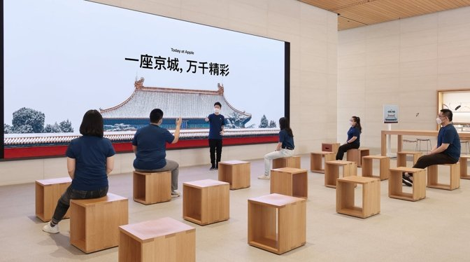 More in-store 'Today at Apple' classes will run in Apple Sanlitun in Beijing