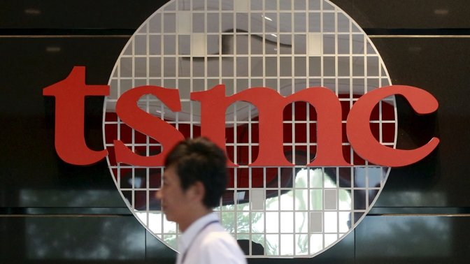 photo of TSMC expects impact of global chip shortage to last 'a couple of years' image