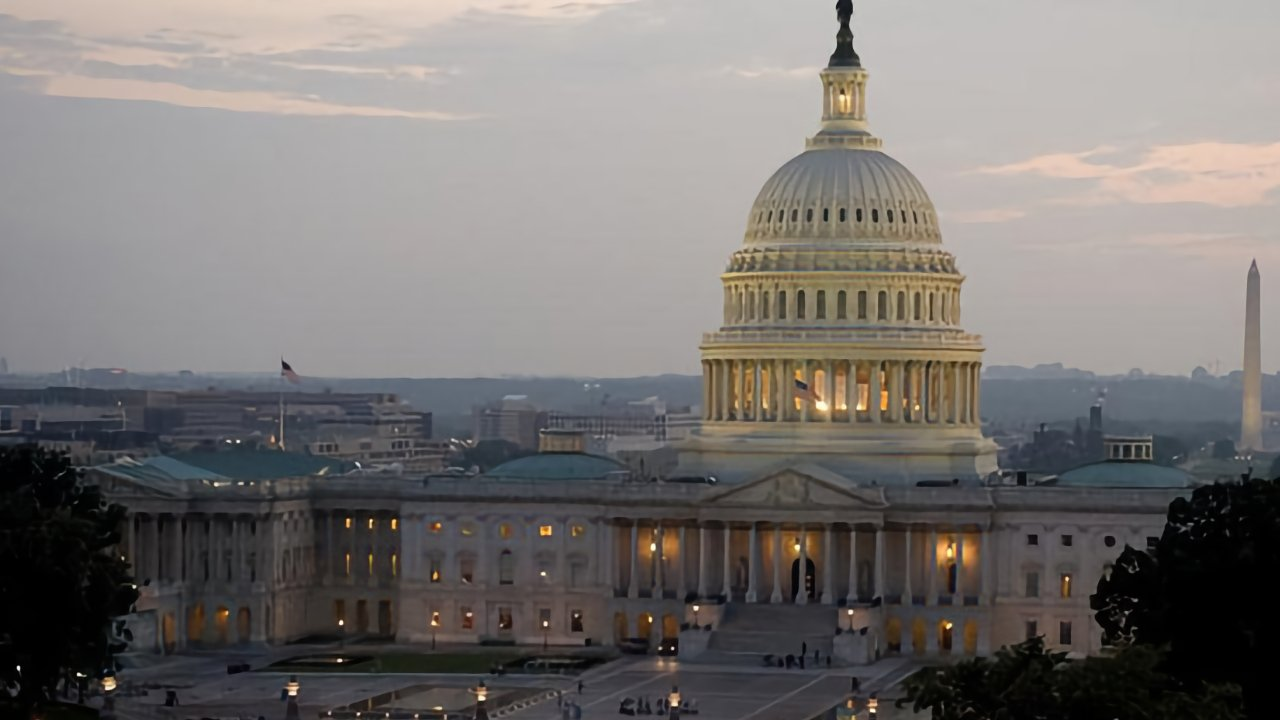 The reworked bill is to be presented to Congress