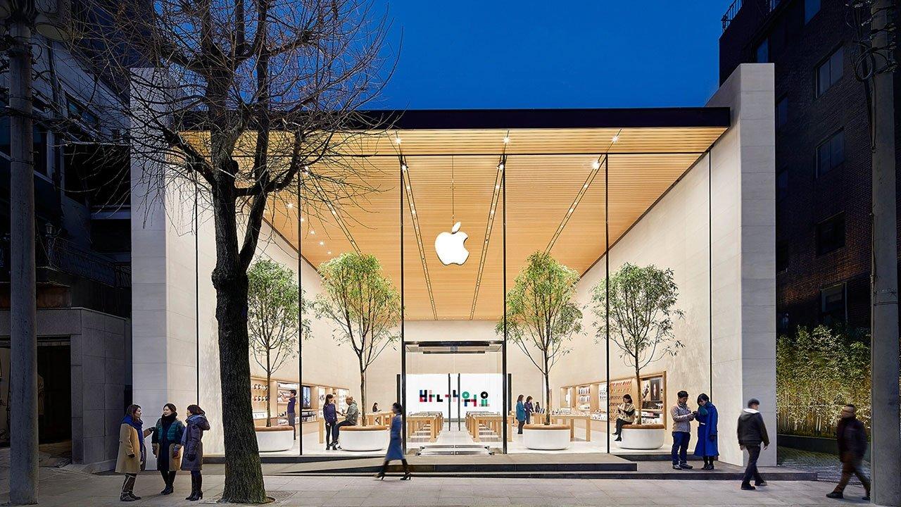 Apple Garosugil