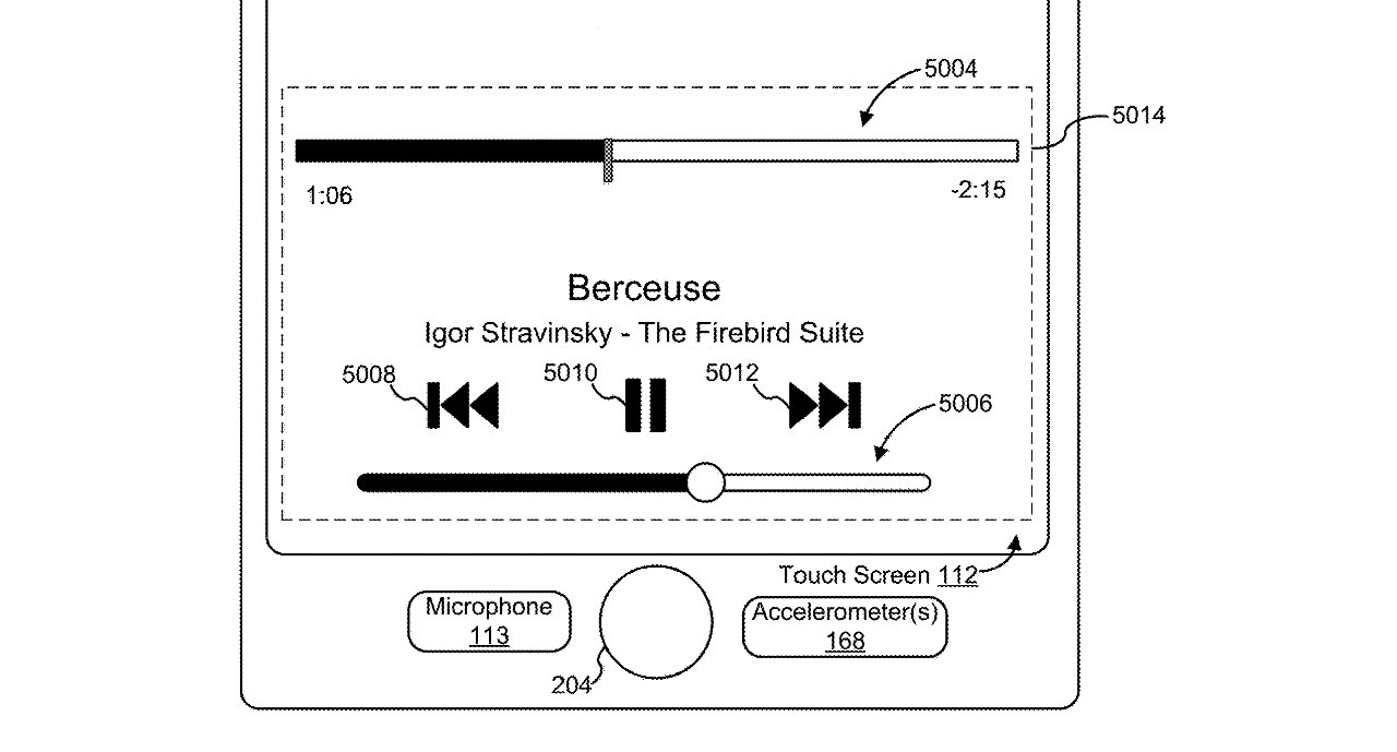 Detail from the patent showing how a volume control could give haptic feedback