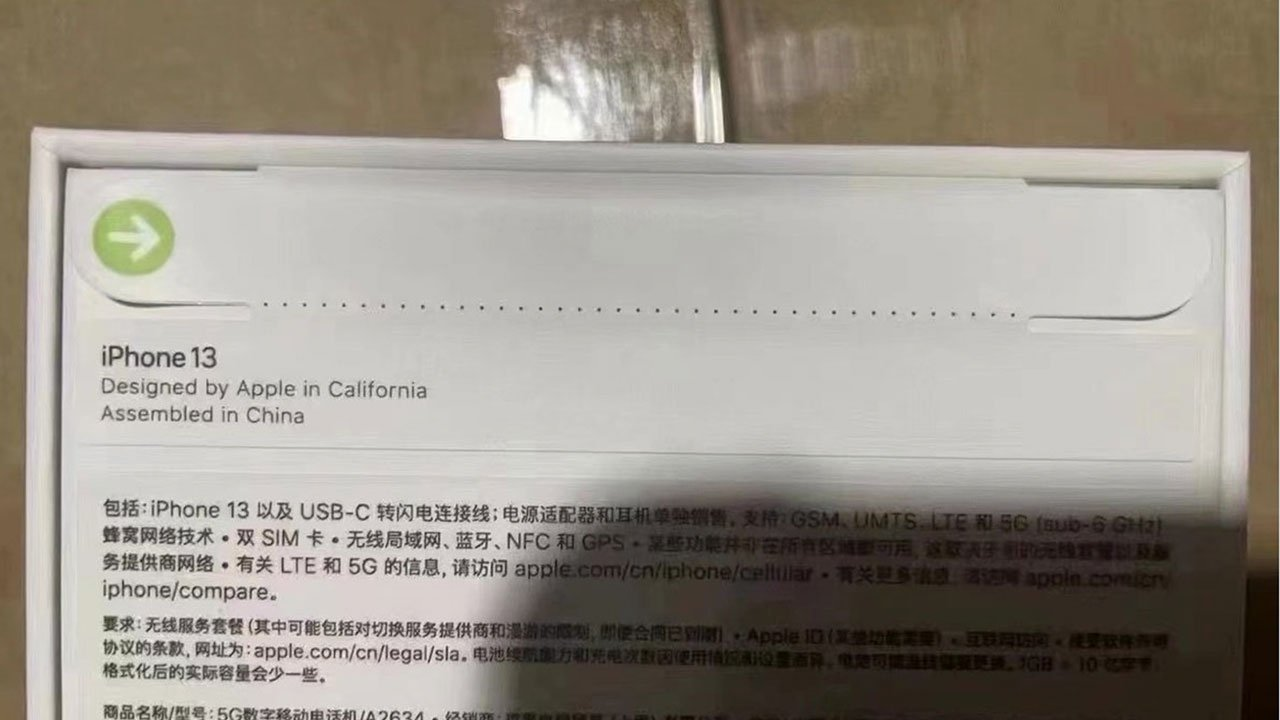 Photo reveals Apple's plastic wrap-free iPhone 13 packaging